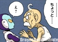 Ōmori découvre que Jaco est un alien