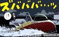 Jaco pousse son vaisseau jusqu'à l'île