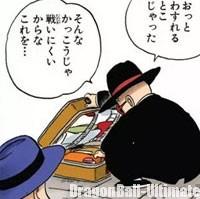 Kamé Sennin remet un Dōgi à ses élèves