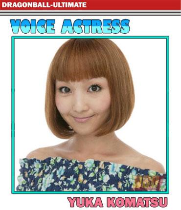 Yuka Komatsu