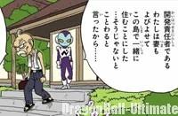 Ōmori raconte son passé à Jaco