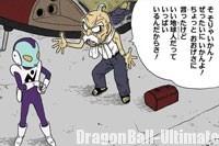Ōmori tente de protéger les humains