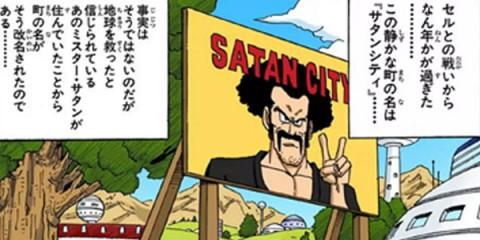 satan-city-featured