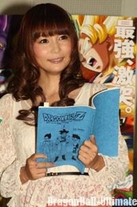 Shōko Nakagawa avec le script de Battle of Gods