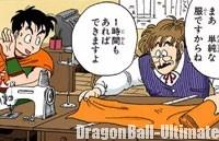 Yamcha fait confectionner un nouveau Dōgi de l'école de la Tortue pour Gokū