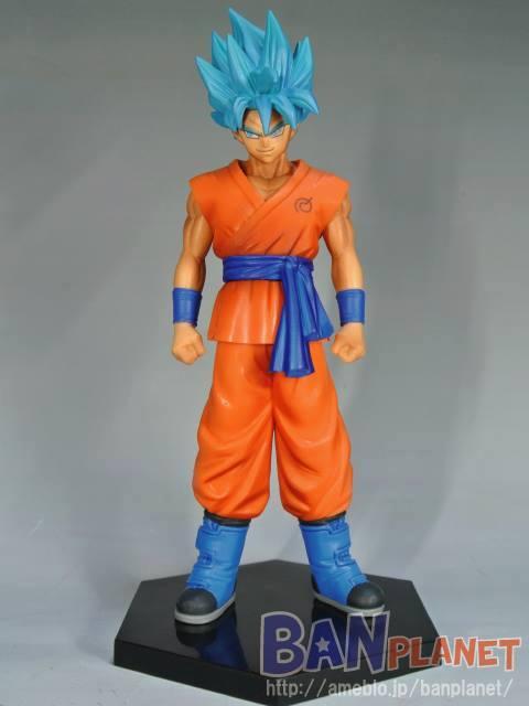 Gokū Super Saiyan God Super Saiyan