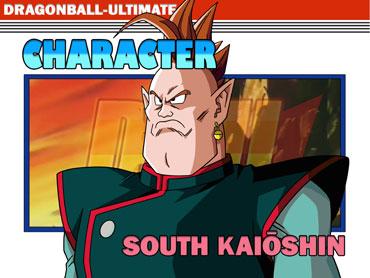 Kaiōshin du Sud