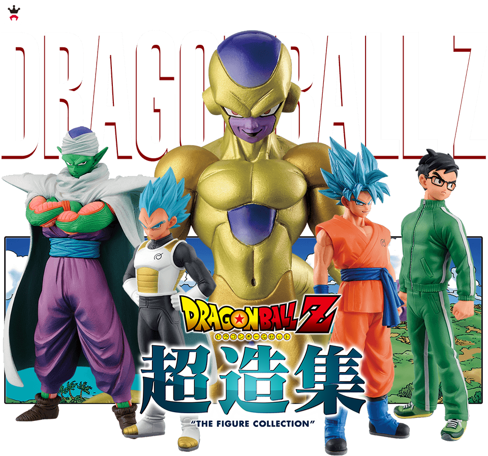 dragon-ball-z-chouzoushuu-fukkatsu-no-f-1