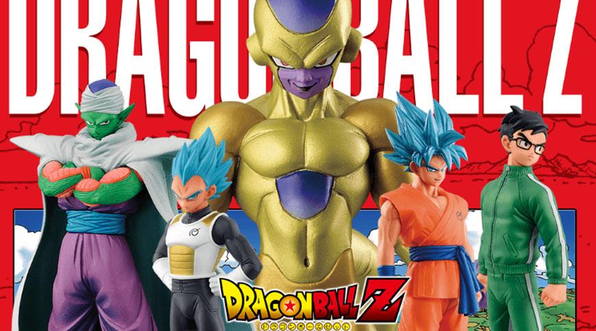 Dragon Ball Chōzōshū : Fukkatsu no F