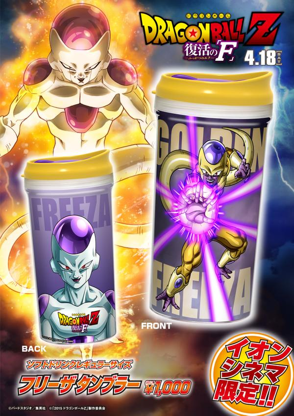 Gobelet Golden Freeza