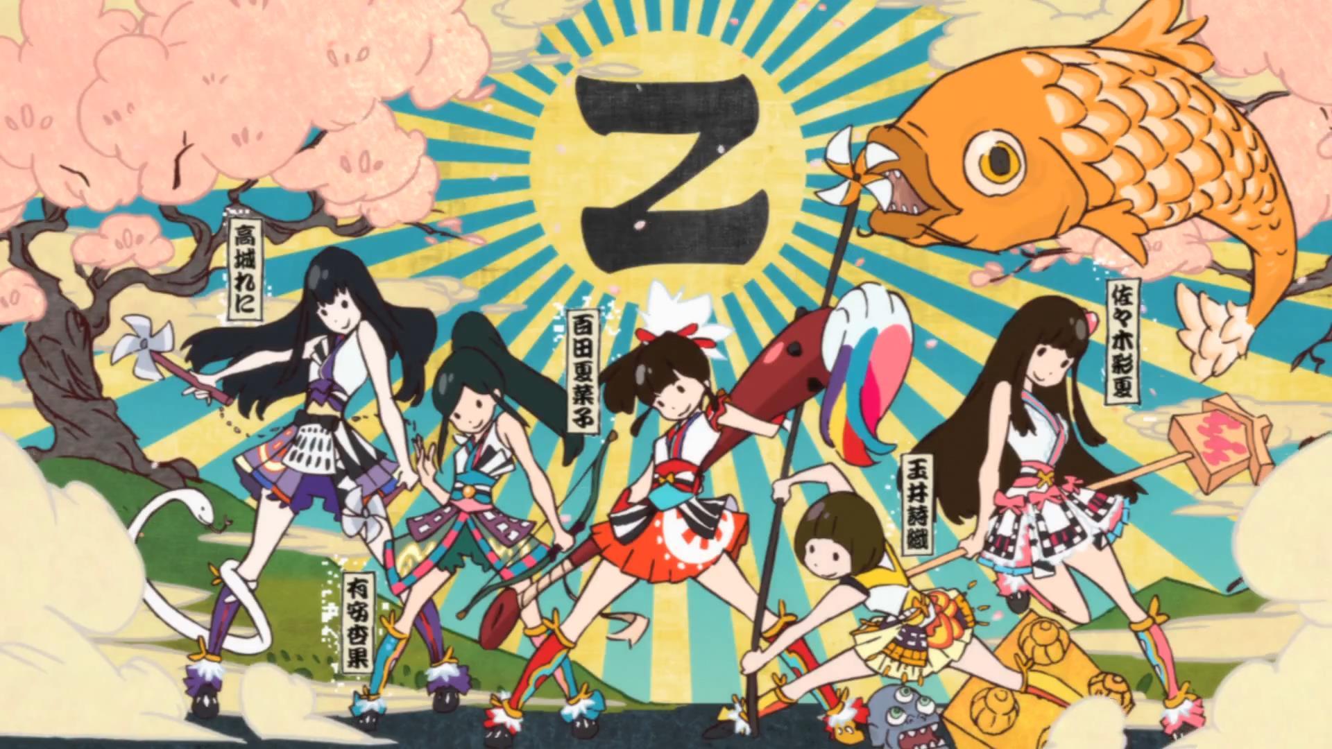 """Momoiro Clover Z : """"Z"""" no Chikai"""