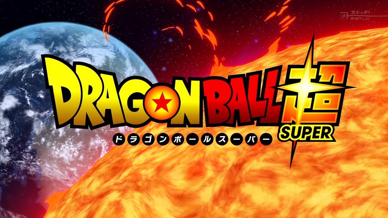"""Résultat de recherche d'images pour """"dragon ball super"""""""