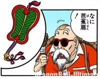 Le Bashōsen dans le manga