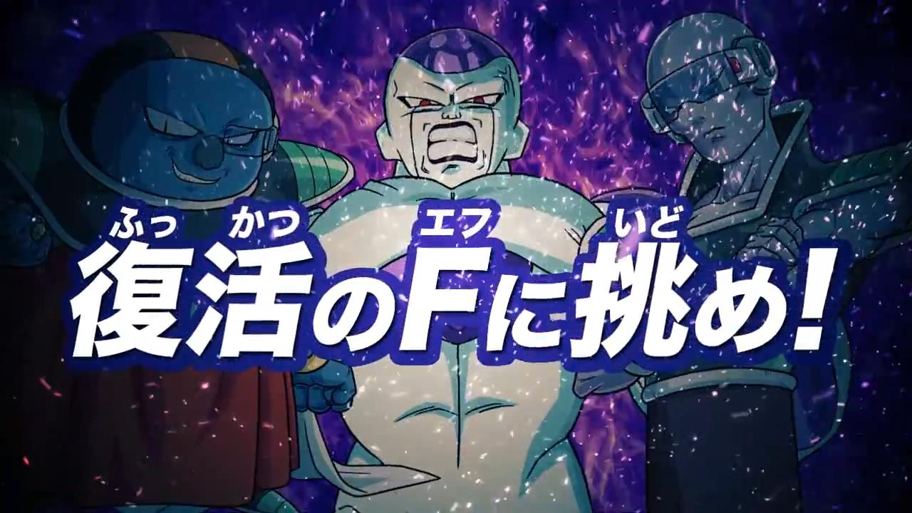 Dragon Ball Heroes God Mission 2 PV