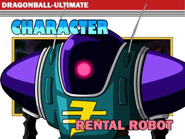 Rental Robot