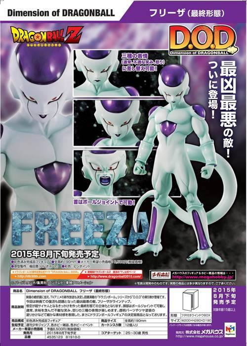 D.O.D Frieza Final Form