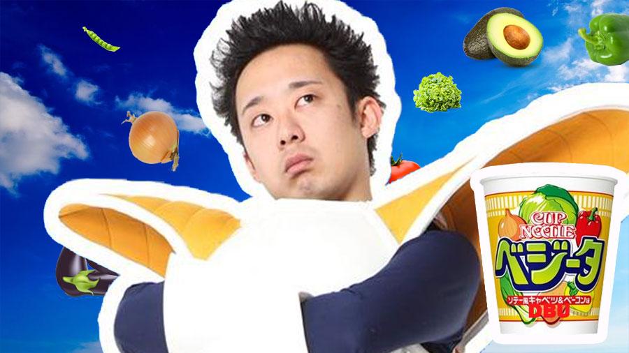 R Fujimoto parodie la pub de Vegeta