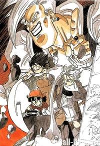 Image Board de Katsuyoshi Nakatsuru