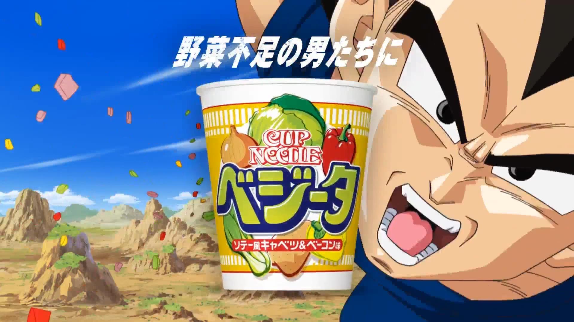 Vegeta's Noodle Cup CM