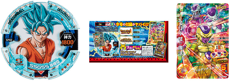 vjump-july-2015-GOODS-2