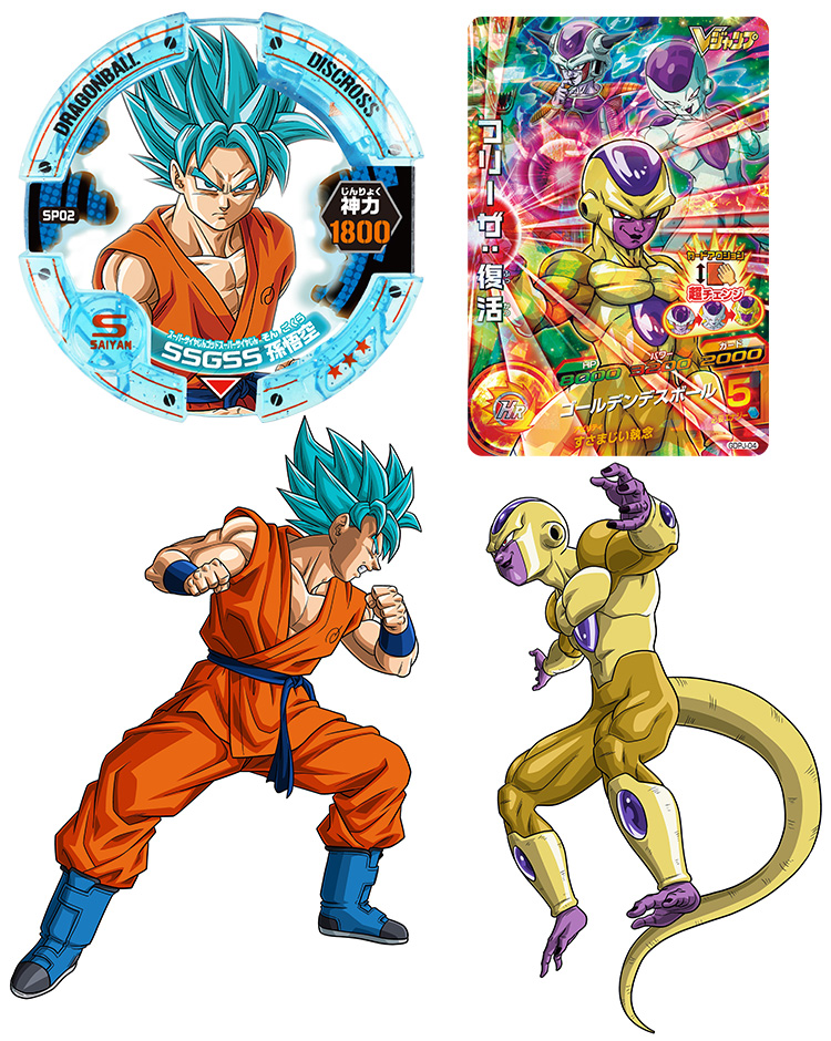 vjump-july-2015-GOODS