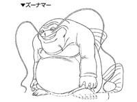 Character Design de ZūnamāCharacter Design de Zūnamā
