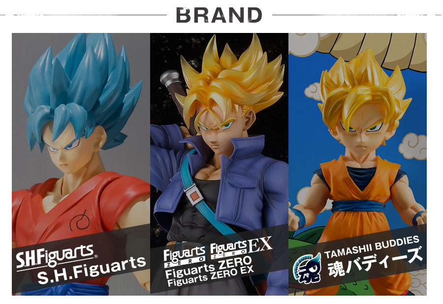 Bandai Dragon Ball Figures