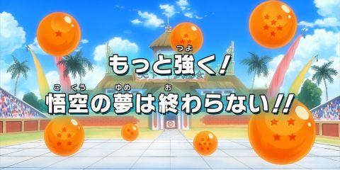 dragon-ball-kai-episode-159