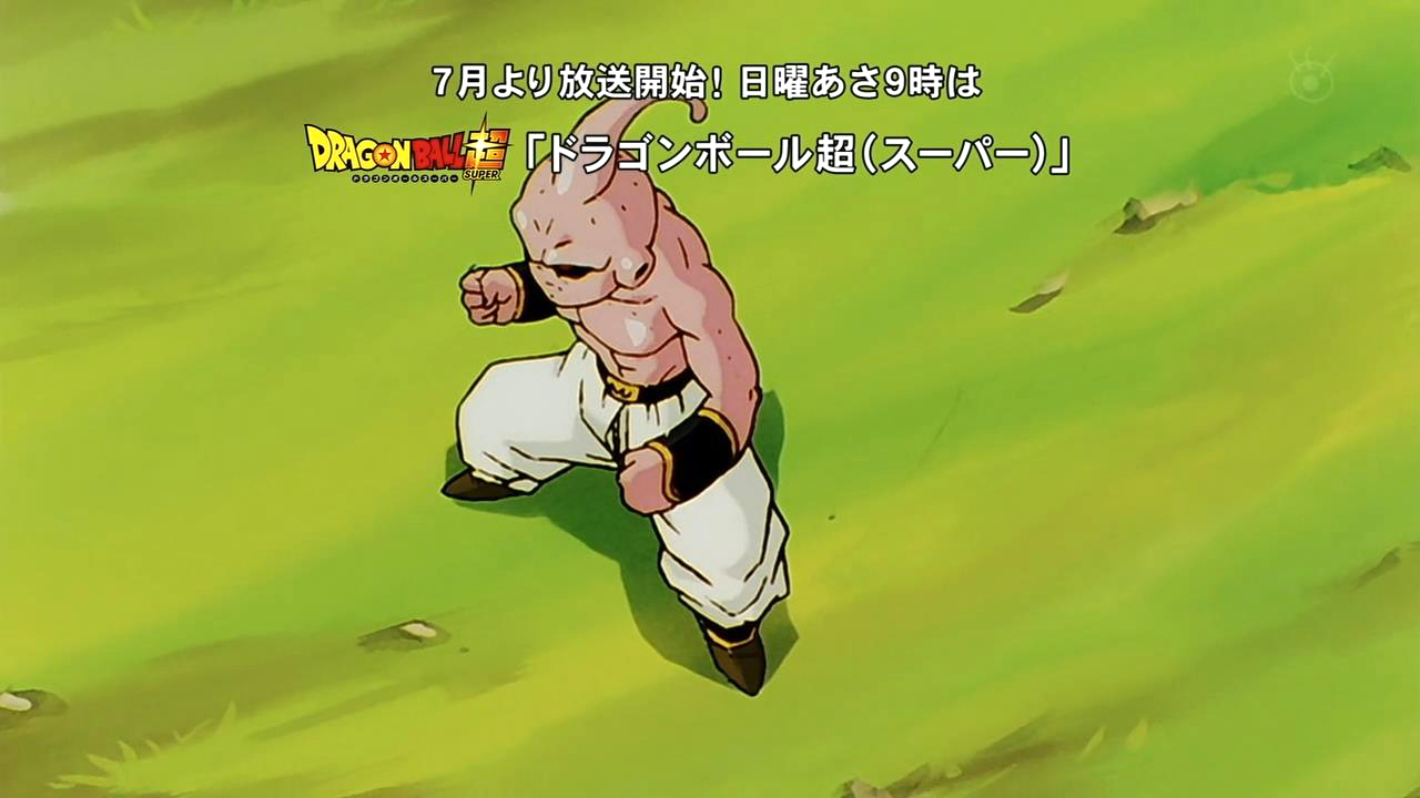 dragon-ball-super-logo-156