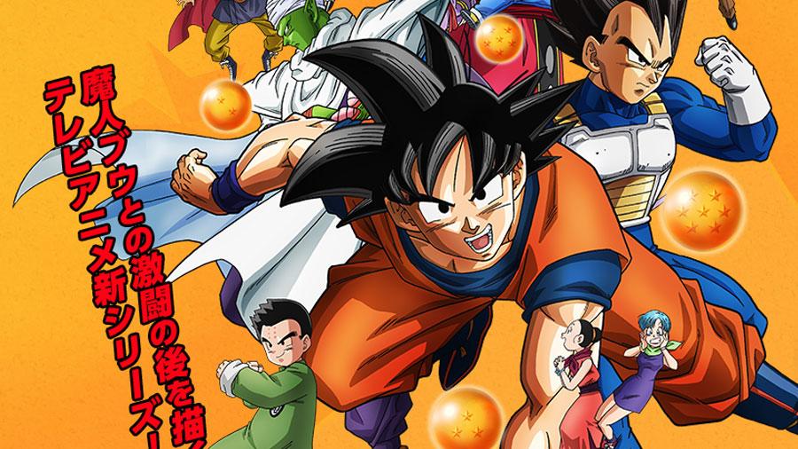 Dragon Ball Super official website