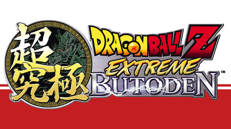 Dragon Ball Z : Extreme Butōden