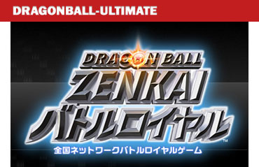 Dragon Ball : Zenkai Battle Royale