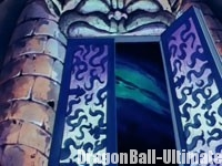La porte du royaume des démons