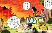 Gokū et ses amis découvrent le mont