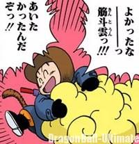 Gokū, heureux de retrouver Kinto-Un