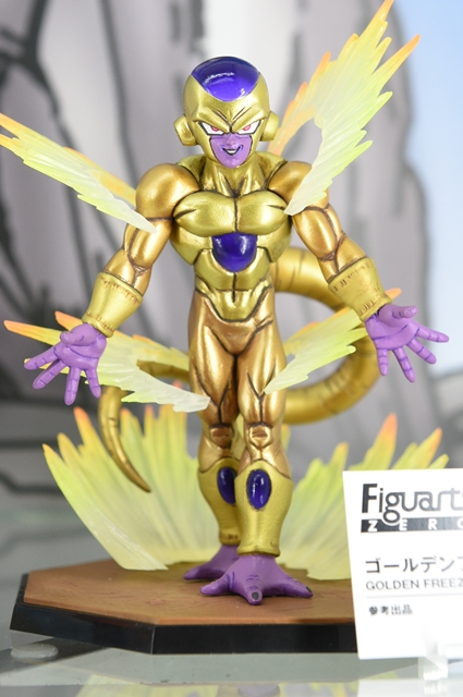 golden-freeza-figuarts-zero-2015 (1)