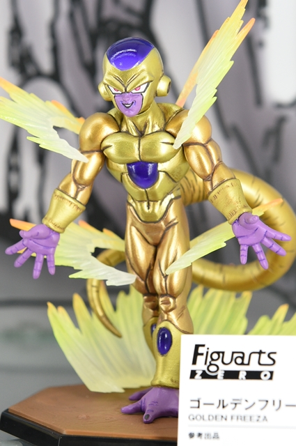 golden-freeza-figuarts-zero-2015 (2)