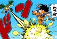 Le premier Kinto-Un est définitivement détruit par Tambourine