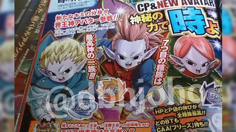 Kaiōshin avatars appears on Dragon Ball Heroes GDM3