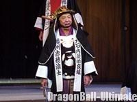Ryūsei Nakao au théâtre