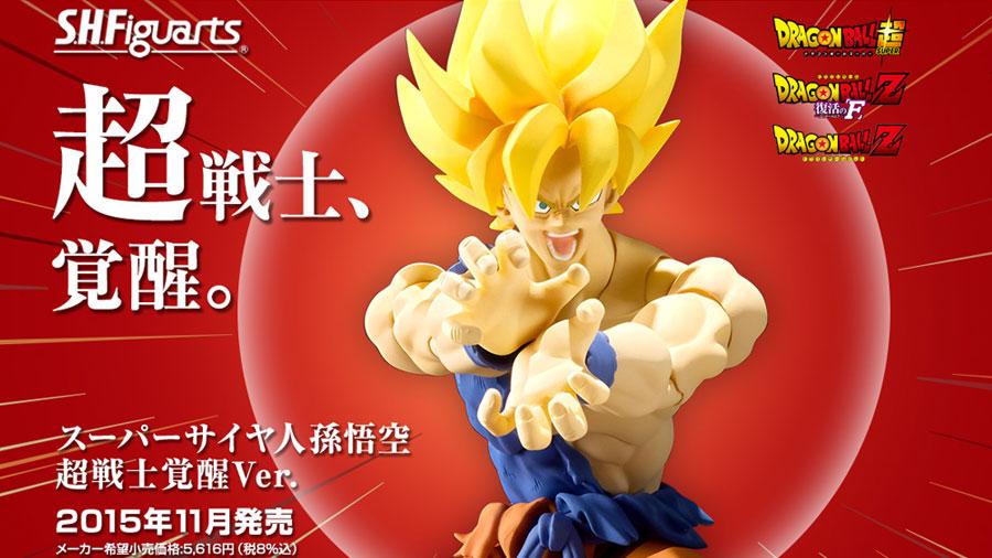 Son Gokū Super Saiyan S.H.Figuarts
