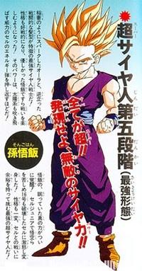 """Extrait de l'Anime Comics qui parle de la """"5ème étape du Super Saiyan"""""""