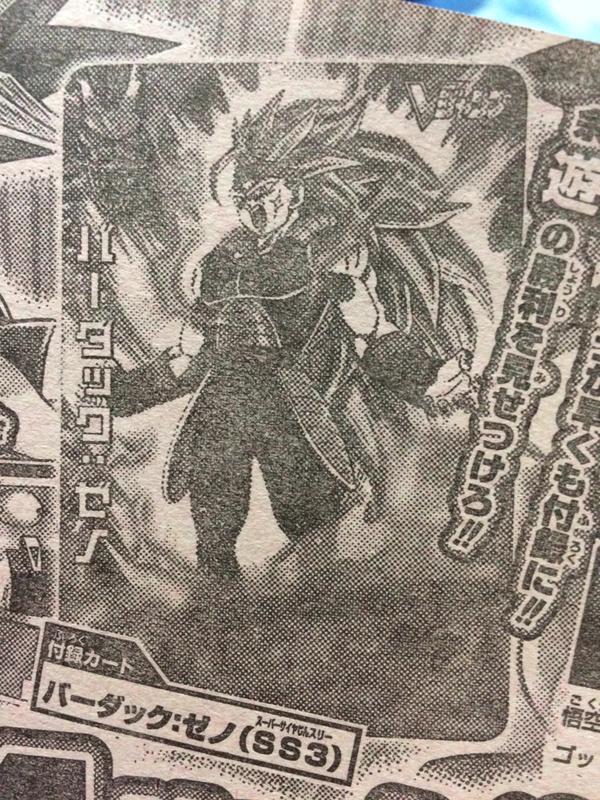 Dragon-Ball-Heroes-God-Mission-3-Bardock-Xeno-Super-Saiyan-3
