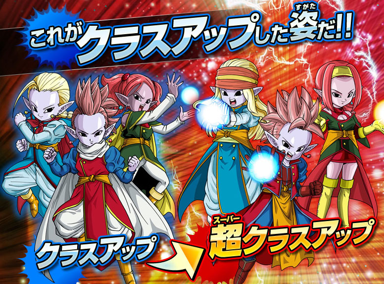 Avatars-Kaioshin-Dragon-Ball-Heroes-God-Mission-3