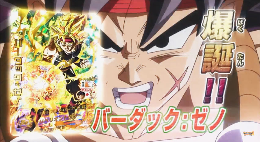 Dragon-Ball-Heroes-God-Mission-3-UR-Carddass-Bardok