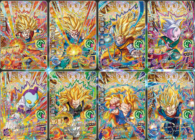 Dragon-Ball-Heroes--God-Mission-3CP-SET-Carddass