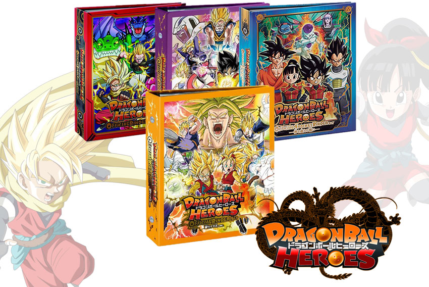 Official-Binder-Dragon-Ball-Heroes-Exemple