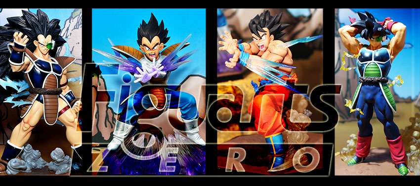 Figure-Figurarts-Zero-Dragon-Ball-Sortie-Futuread