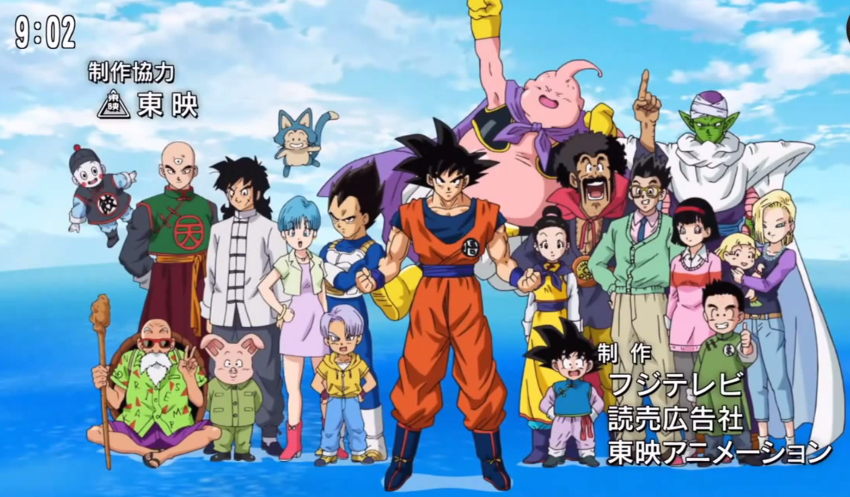 Dragon-Ball-Super-Opening-Featured