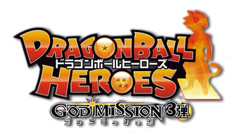 Dragon-Ball-Heroes-GDM3-Logo